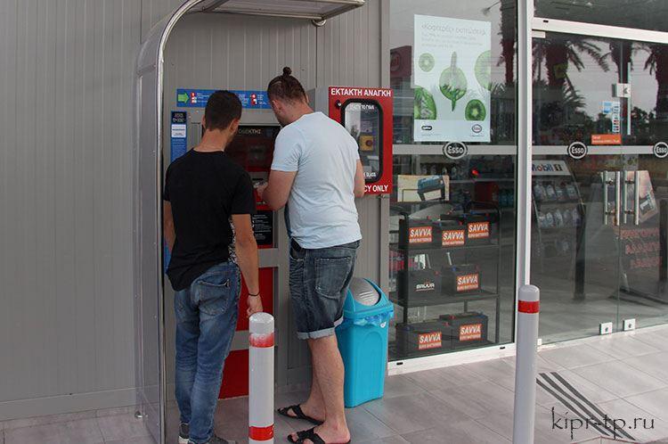 Автоматическая заправка на Кипре