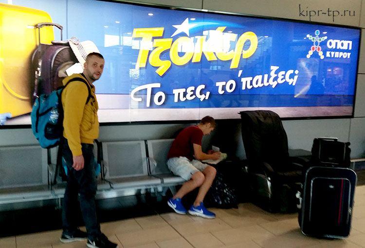 Заполняем документы на аренду авто в аэропорту Ларнака
