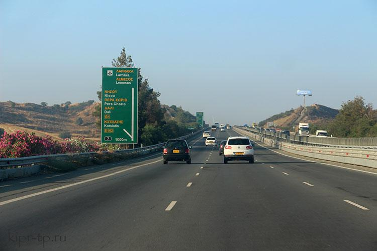 Автомагистраль на Кипре