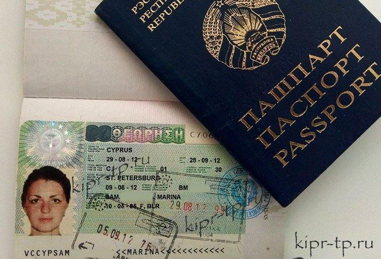 Виза на Кипр гражданам Беларуси