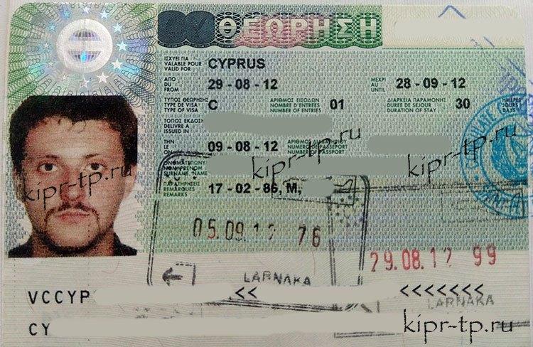 Виза на Кипр украинцам