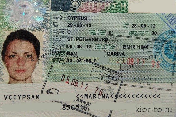 Национальная виза на Кипр для россиян