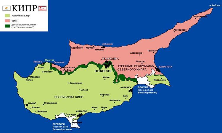 Кипр разделен на несколько зон и особых территорий