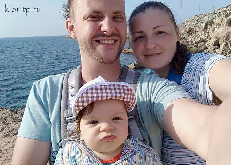 Кипр. Протарас с ребёнком