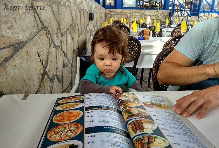 В ресторан с ребёнком на Кипре