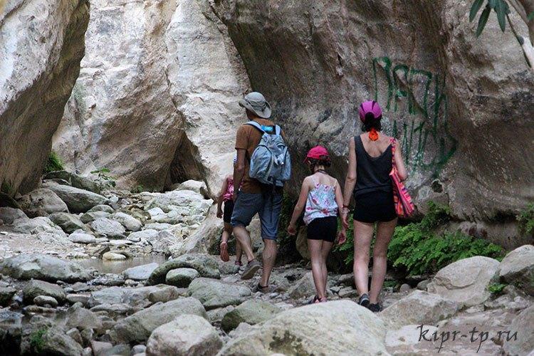 Каньон Авакас с детьми