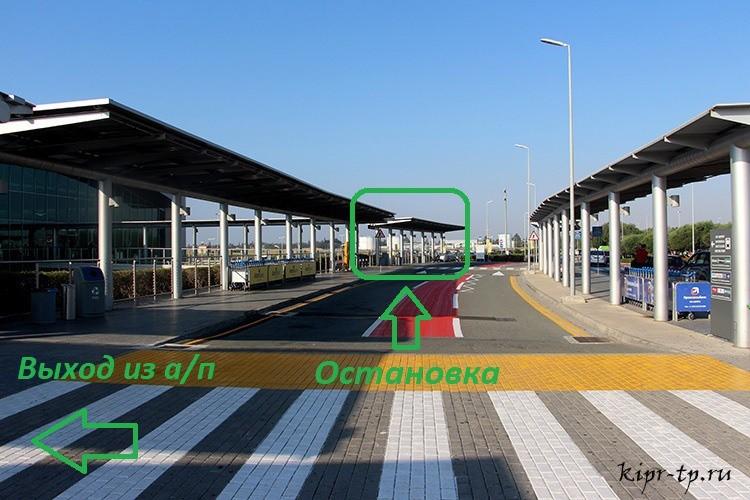 Как доехать из аэропорта Ларнака в Пафос на автобусе