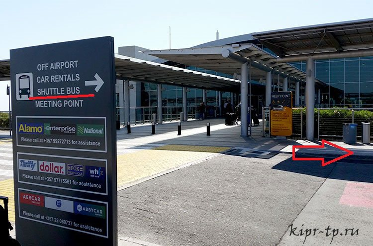 Как доехать в Айя-Напу из аэропорта Ларнака