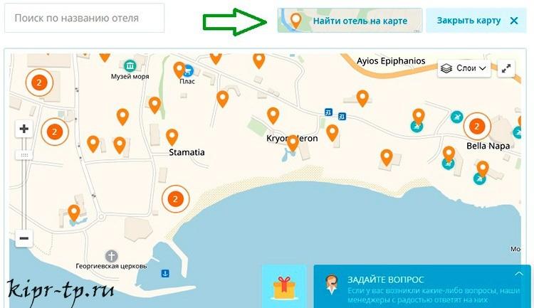 Айя-Напа: карта, пляж, отели