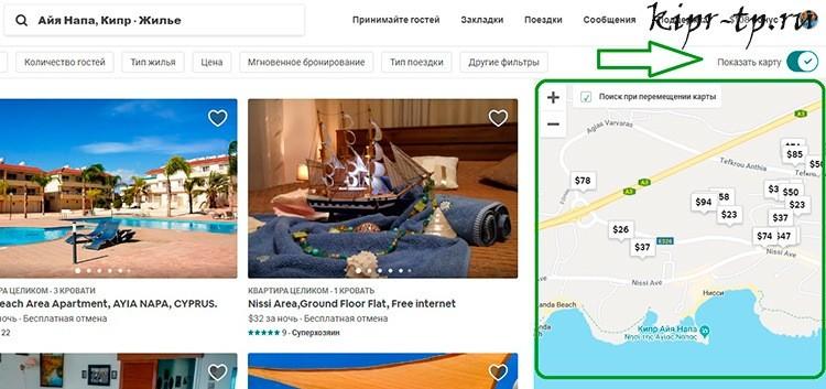 Виллы и пляжи Айя-Напы на карте
