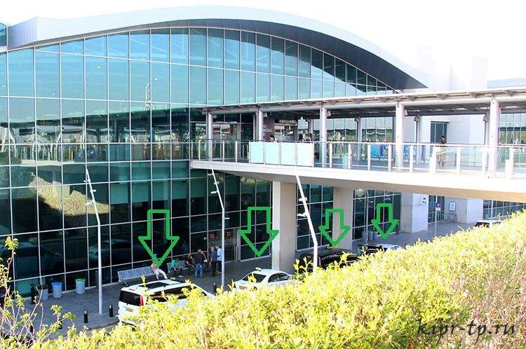 Такси Аэропорт Ларнака - Айя-Напа