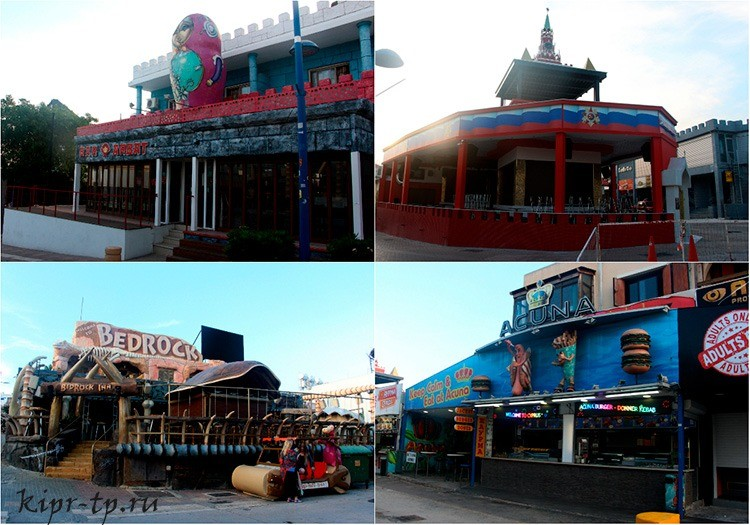 Клубы-бары Айя-Напы
