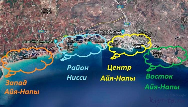Районы для отдыха в Айя-Напе на карте