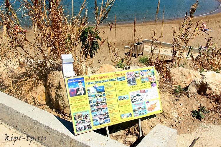 Экскурсии из Пернеры по Кипру
