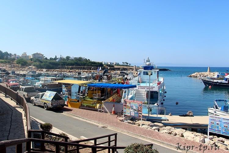 Морские прогулки из Пернеры